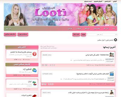 Looti Forum - (looti.net)